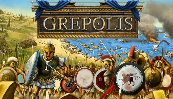 grepolis cheats