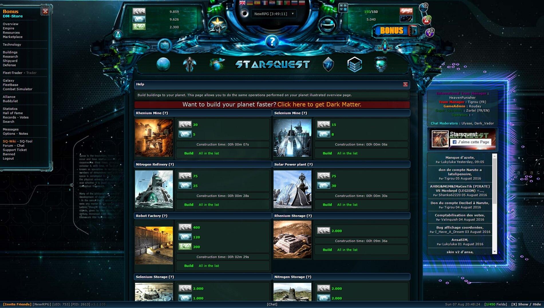 StarsQuest